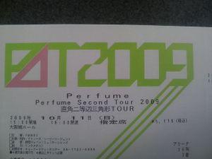 P1000429